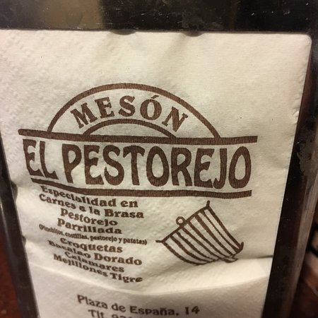 El Pestorejo: photo1.jpg