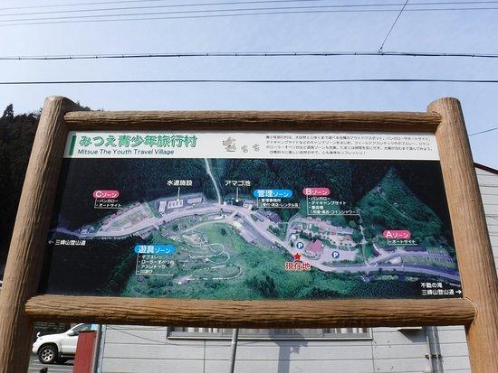 Mt. Miune