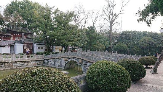 Huilongtan Park