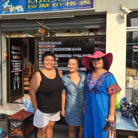 Jomtien Beach, Thailand: Массажный салон