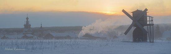 Kimzha, Russia: При подъезде к деревне