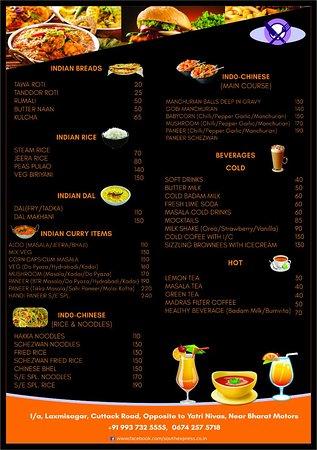 South Express Bhubaneswar Restaurant Reviews Phone Number Photos Tripadvisor