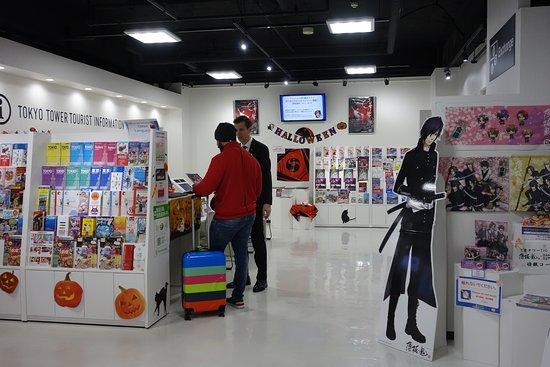 Tokyo Tower Tourist Information Center