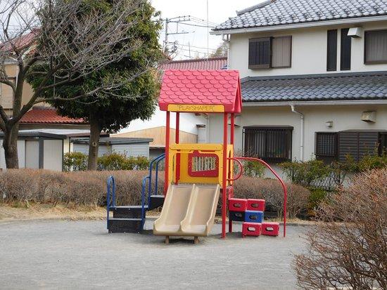 Ushikubohigashi Natsumikan Park