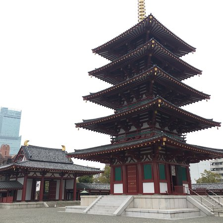 Shitennoji Temple: photo0.jpg