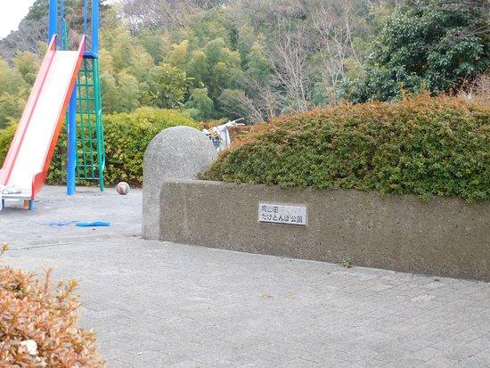Taketombo Park