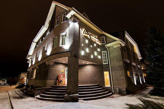 Hotel Vodoley