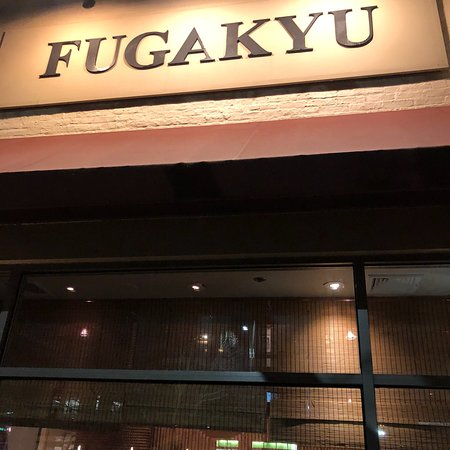 Fugakyu: photo0.jpg