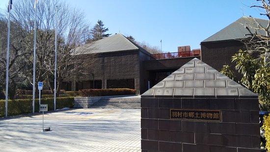 Hamura Foto