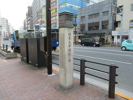 Nihon Daigaku Place of Origin