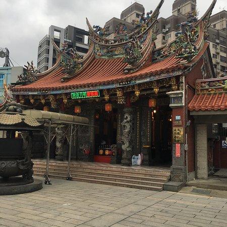 Wufugong