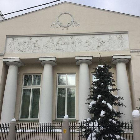 Дом Н. И. Миндовского