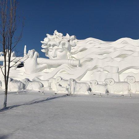 Harbin Snow Fair: photo0.jpg