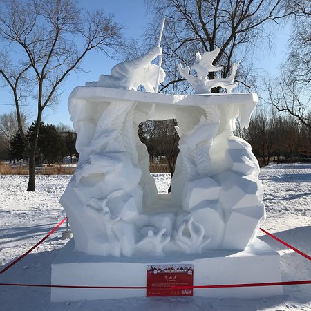 Harbin Snow Fair: photo2.jpg