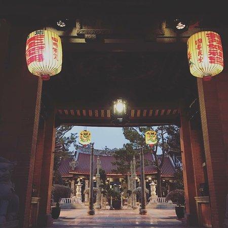 Huwei Chifa Matsu Temple: photo0.jpg