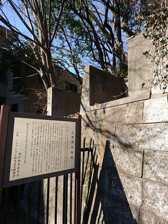 Mitayosui Trace