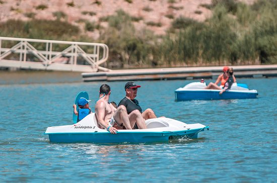 1 Hour electric pedal boat rental (for 2 adults and 2 small kids...