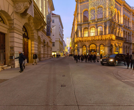 Street at the Radisson Blu Style Hotel, Vienna