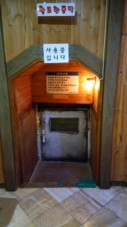 "Gangneung, Güney Kore: The ""oven door"""