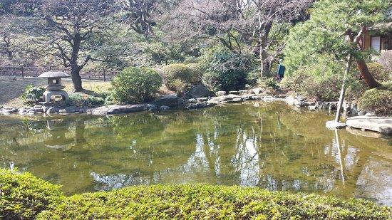 Shirokane Park