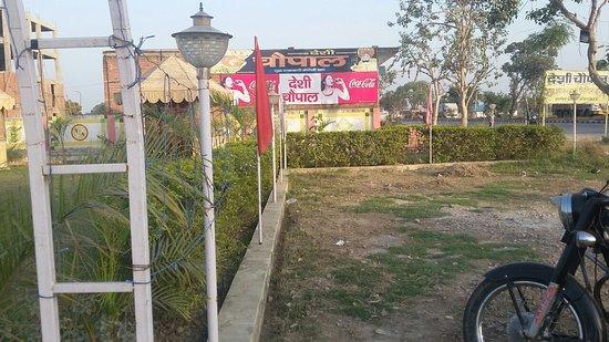 Kaushambi, Indie: Desi Chaupal