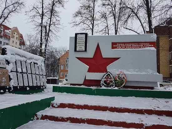 Studyonovsk Miners Monument