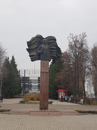 Monument to V. N. Skorokhodovu