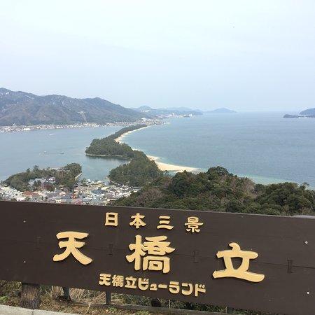 Amanohashidate: 天の橋立に自然が作る波の形の砂浜が、非常にキレイに見えました。