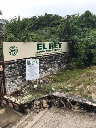 Ruines El Rey (Zona Arqueologica El Rey) : The Entrance