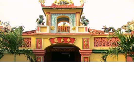 Van Thuy Tu Communal House