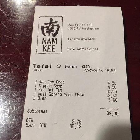 Nam Kee Chinatown: photo0.jpg