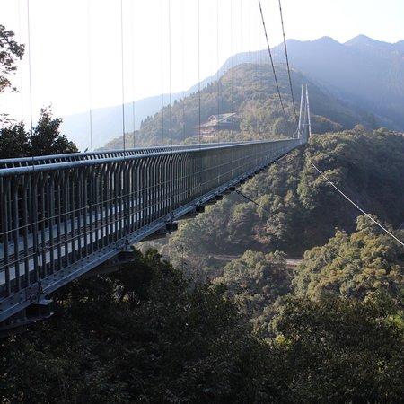 Aya Suspension Bridge