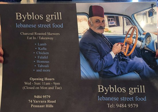 Byblos Grill Lebanese street food - charcoal roasted Lebanese food in the heart of Pennant Hills