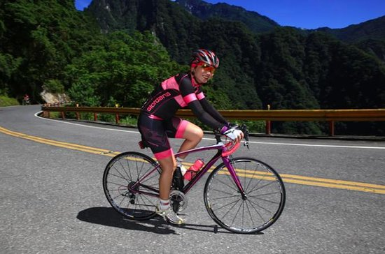 King of Taroko Mountain Bike Challenge from Hualien City