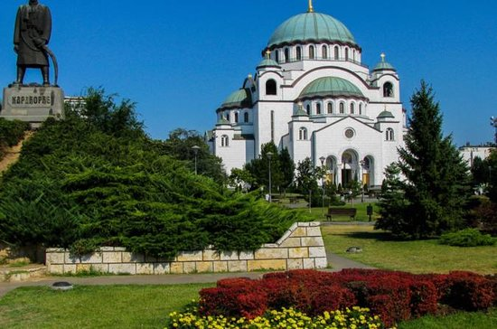 Belgrade Big Tour: Top Attractions...