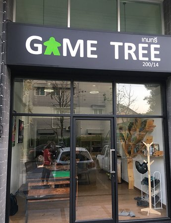 Game Tree Cafe