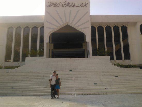Grand Friday Mosque: IMG_20180115_194619_large.jpg
