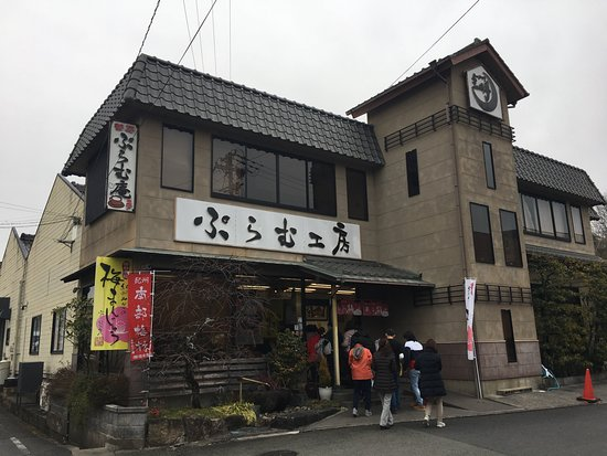 Wakayama Prefecture, Japón: Minabe Plum Outlet