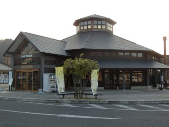 Tendo, Japan: 施設外観