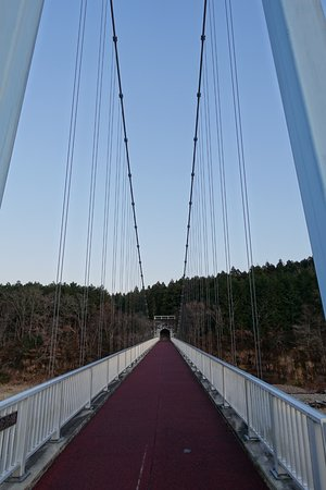 Okane Suspension Bridge