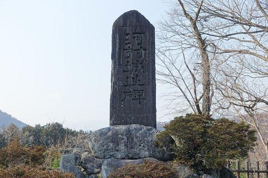Kawamurajyoato