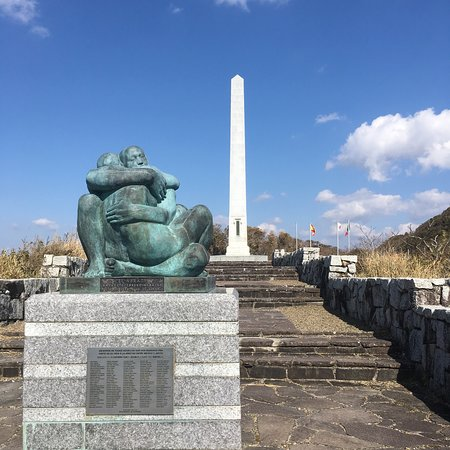 ‪Birthplace Monument of Traffic and Friendship between Japan, Spain and Mexico‬