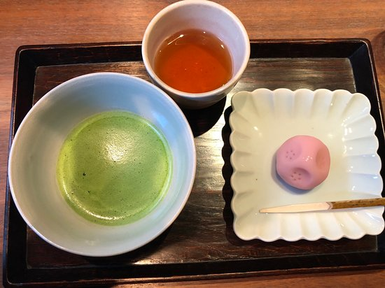 Ippodo Tea Tokyo Marunouchi