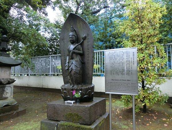 Tomb of Jikai Sojo