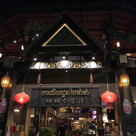 agencia tailandés mamada