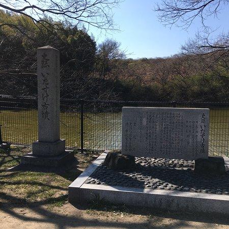 Itasuke Burial Mound