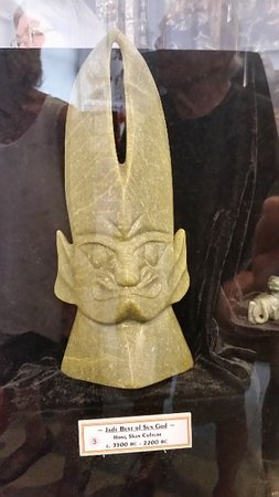Wo Hing Temple Museum: Ancient Jade Sun God