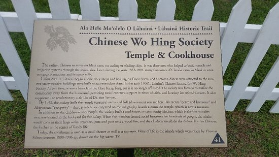 Wo Hing Temple Museum: Just the beginning