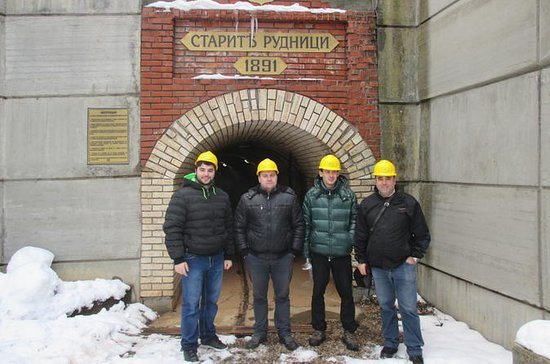 Pernik Mine Museum and Krakra Fortress...