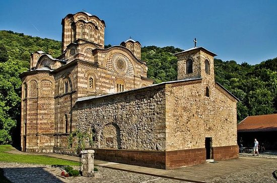 Eastern Serbia Monasteries and Resava...